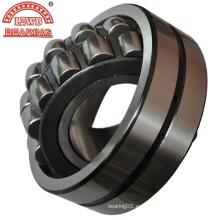 Rodamientos de rodillos esféricos de alta precisión con el precio más bajo (22205CW33)