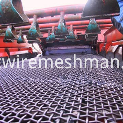 manganese vibrating screen