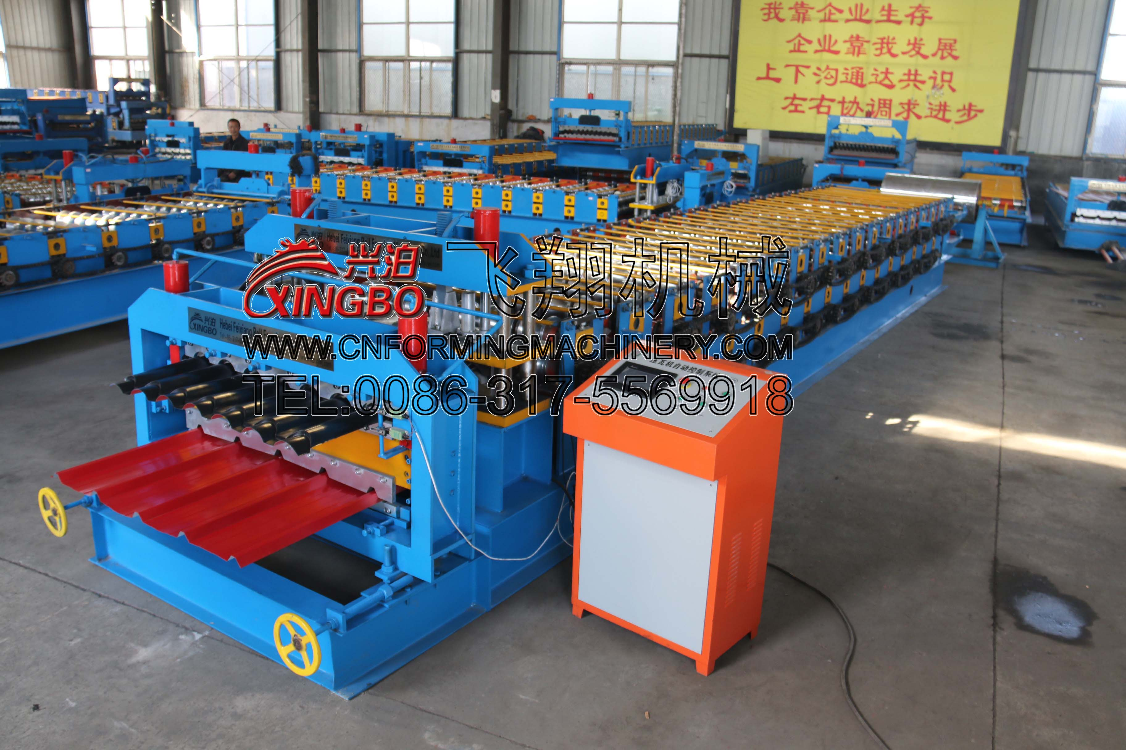 double layer roll making machine