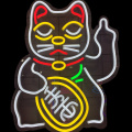 WEALTH CAT NEON LIGHT