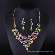 Мода Серебряный позолоченный ожерелье красочные Кристалл алмаза Леди