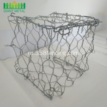 Top+Quality+Galvanized+Wire+Woven+Gabion+Box