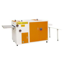 Mini Coating Machine UV