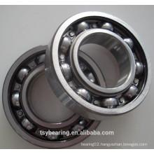 Non-Standard Automotive Transmission Bearing B25-157
