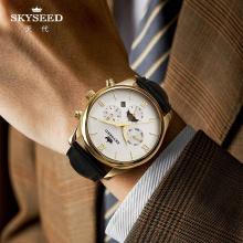 SKYSEED Business Men's Calendar Fashion Trend Watch
