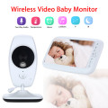 2.4Ghz 7inch LCD Screen Wireless Digital Baby Monitor
