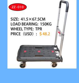 Household/warehouse mute platform trolley, plastic platform trolley,folding trolley cart,handtruck50*70cm/60*90