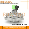 DMF-Y-76S SBFEC Type Submerged Pulse Jet Valve 3 ""