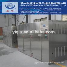 Pecan hot air circulation drying oven