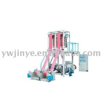 HD/LD/LLDPE Film Blowing Machine