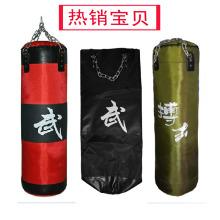 Специальная надувная подушка для бокса