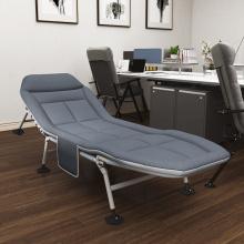 Lit de massage pliant vertical de conception simple