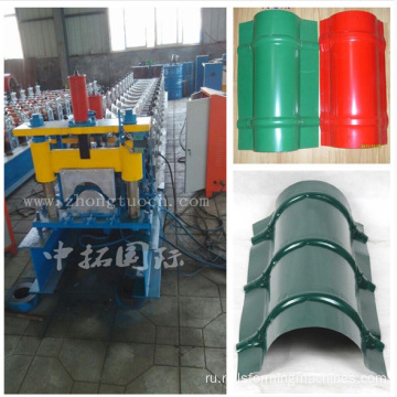 Metal Roof Ridge Cap Roll Forming Machine