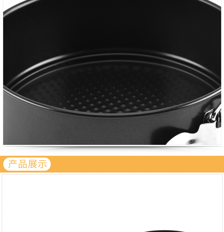black carbon steel springform pan10