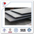 Prix de la plaque d'acier au carbone Ss400 de Chine
