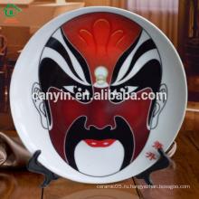 Главная использованная микроволновая печь безопасная керамическая плита / блюдо, фарфоровая тарелка