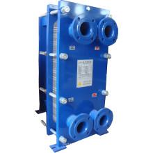 Intercambiador de calor de placa móvil para enfriador de agua