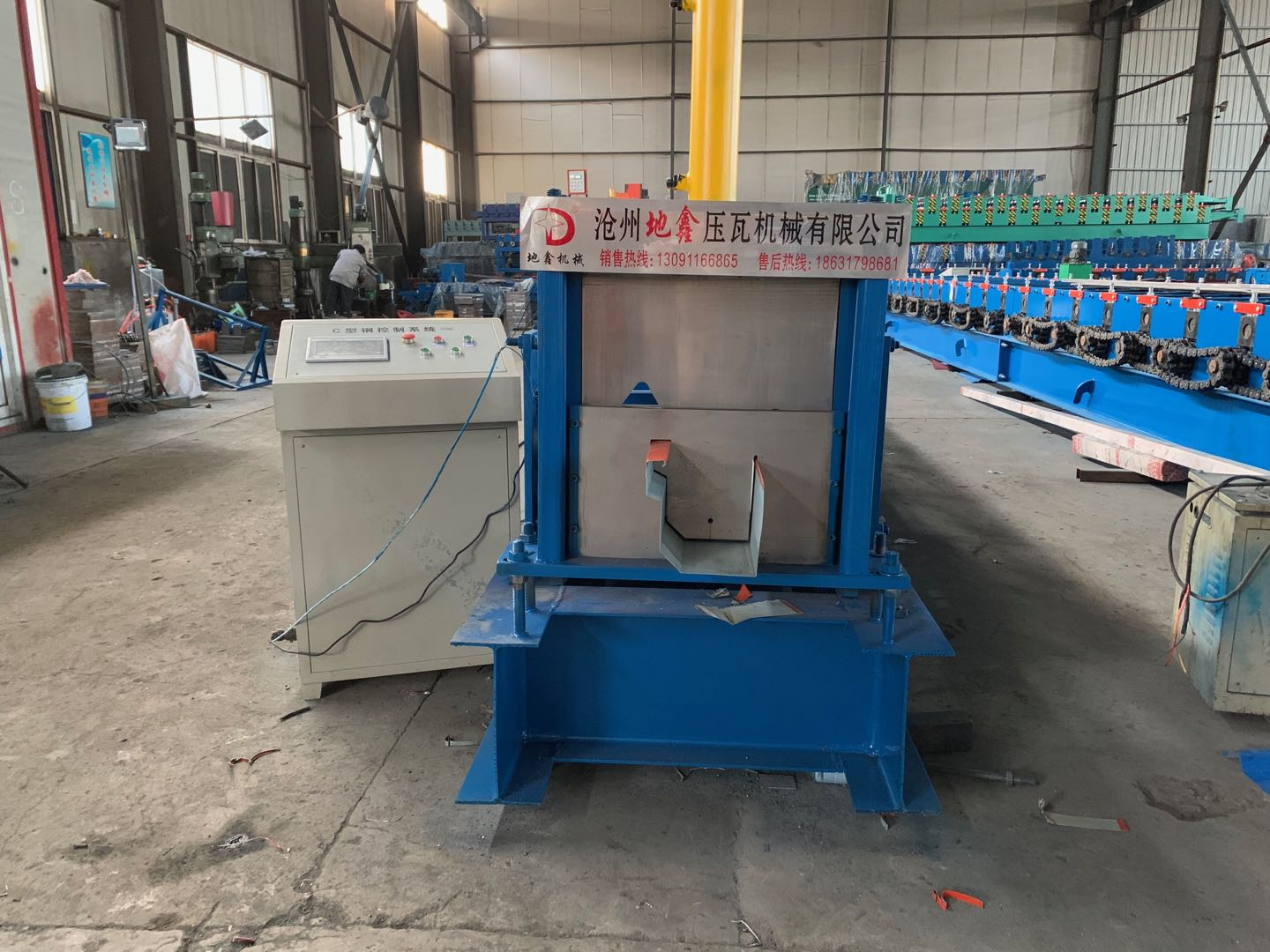 Metal Gutter Shaping Machine
