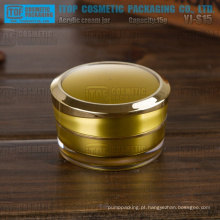 YJ-S15 15g cor dourada personalizável parede dupla boa qualidade 15g acrílico jar