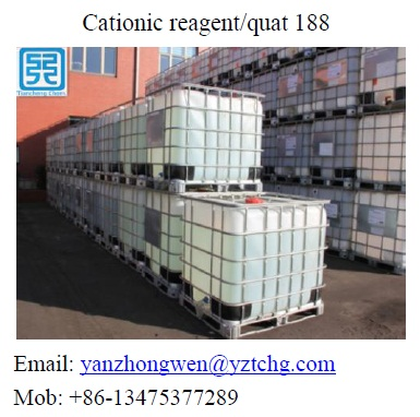 quaternary ammonium salt cationization agents 69% quat 188 exporting