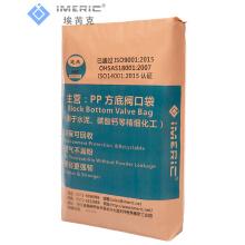 Saco de tecido de gesso embalagem PP saco de gesso