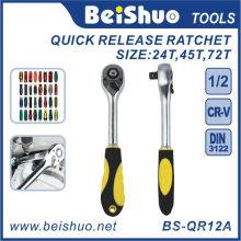 Быстроразъемный гаечный ключ с резиновой ручкой для DIY