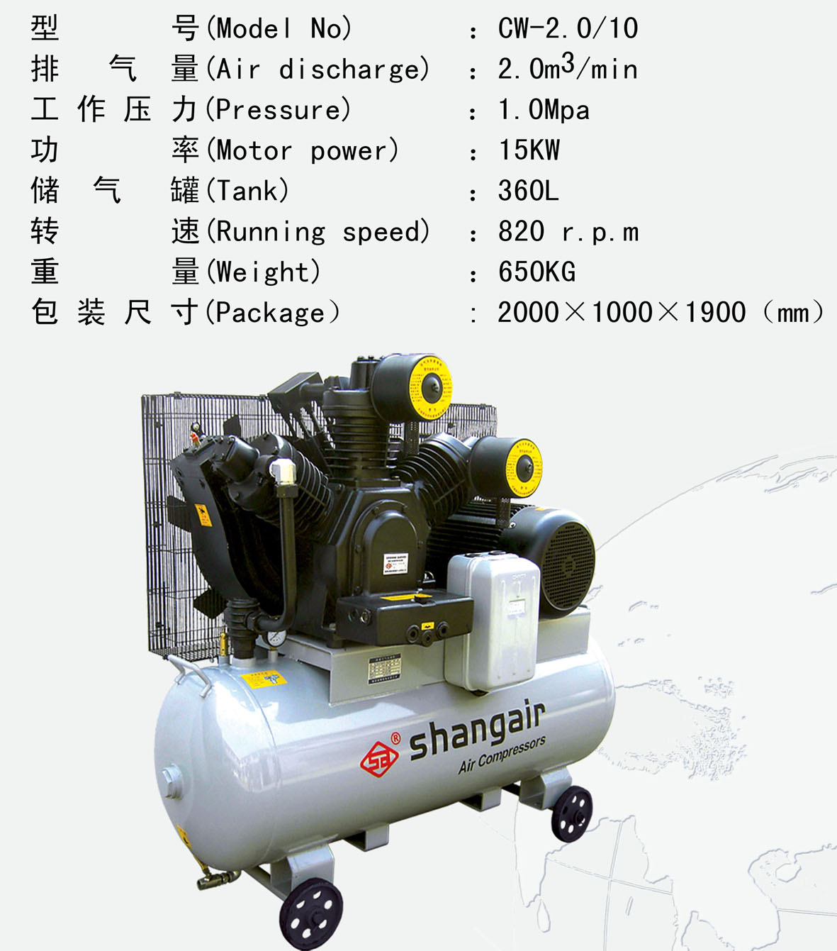 piston type compressor