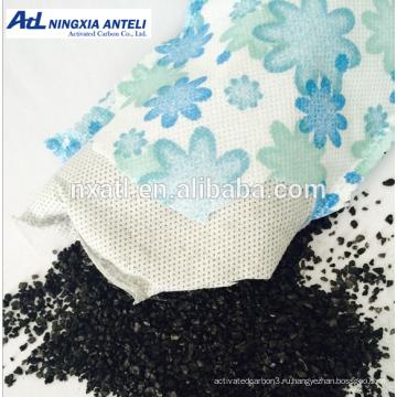 активированный амортизатора мешок дезодорант углерода