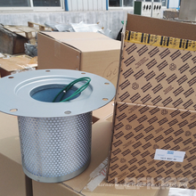 1613800700 Air oil separator parts for compressors