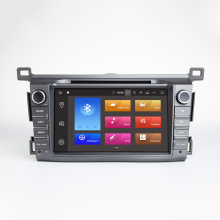 Car DVD for Camry RAV4 2013-2018