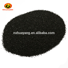Water purification materials activated carbon black granular