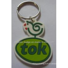 Soft PVC Key Ring (Hz 1001 K033)