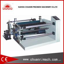 PVC und OPP Schneidemaschine (FQ-1300)