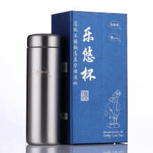 Stainless Steel SVC-200c Vacuum Mug Travel Water Bottle SVC-200c