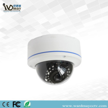 4,0 MP Gezichtsdetectie IR Super WDR IP Camera