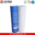 Rouleau de papier thermique 210 mm * 20 m pour télécopieur