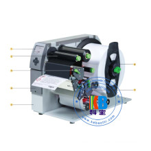 Thermal transfer printing Cab XC4 XC6 Two color barcode label printer