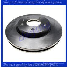 F580547 19261824 5521178J00 25804049 20892949 15837488 pour disques de disques de frein chevrolet