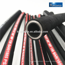 Wear - Resistant High Pressure Flexible Hydraulic Rubber Hose 4SP/4SH