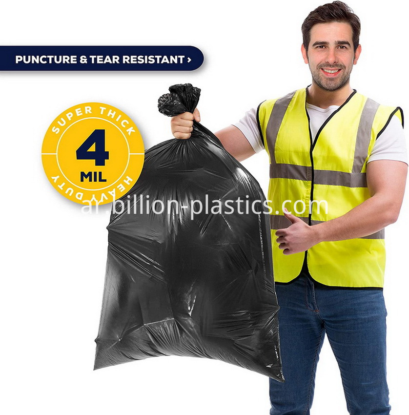 yard waste plastic packing bag