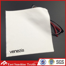Microfiber Eyeglasses Cleaning Cloth Solution
