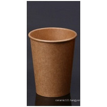 Brown Kraft Paper Cup with Single Wall