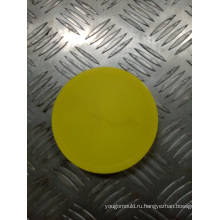 Широкий Рот Желтый Прессформа Крышки