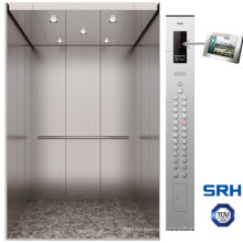 Srh Vvvf Control System Small Machine Room Elevator