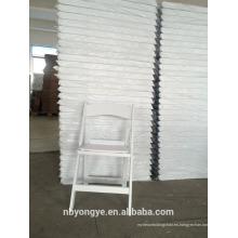 Sí Muebles doblados y al aire libre General Use Plastic Folding Chair