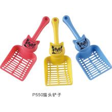 Scoop of Cat Litter P550 (produtos para animais de estimação)