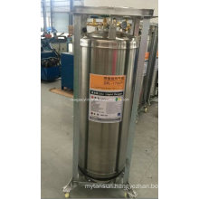 DOT Standard 175L Vertical Welded Insulated Dewar Flask Cryogenic Cylinder for Lar Storage Cylinder with Wheel