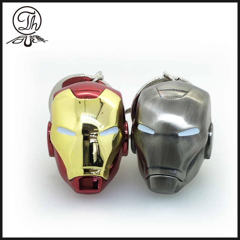 The Iron Man Helmet metal key rings