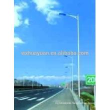 3m to 12m street lighting pole