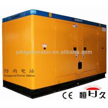 Sistema de generador diesel a prueba de lluvia del precio bajo 344KVA de la fábrica de China con el motor CUMMINS (GF250C)
